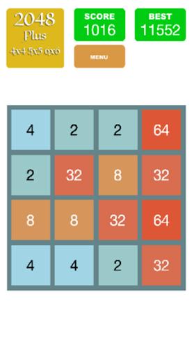 2048 Plus 4x4 5x5 6x6 免費玩解謎App-阿達玩APP