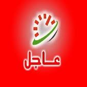 عاجل من غزة