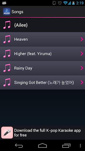 Ailee Lyrics