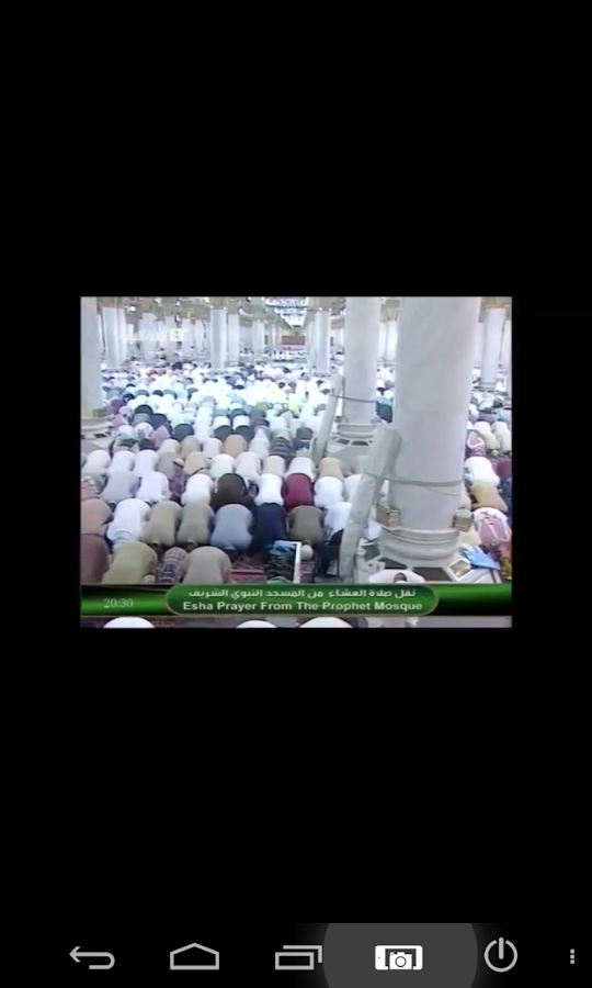 Makkah & Madina Live No Ads - screenshot