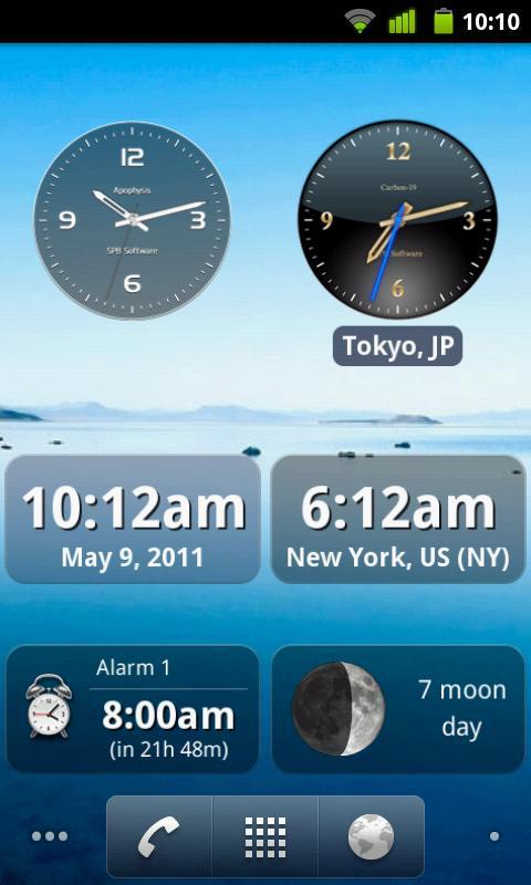 SPB Time - screenshot