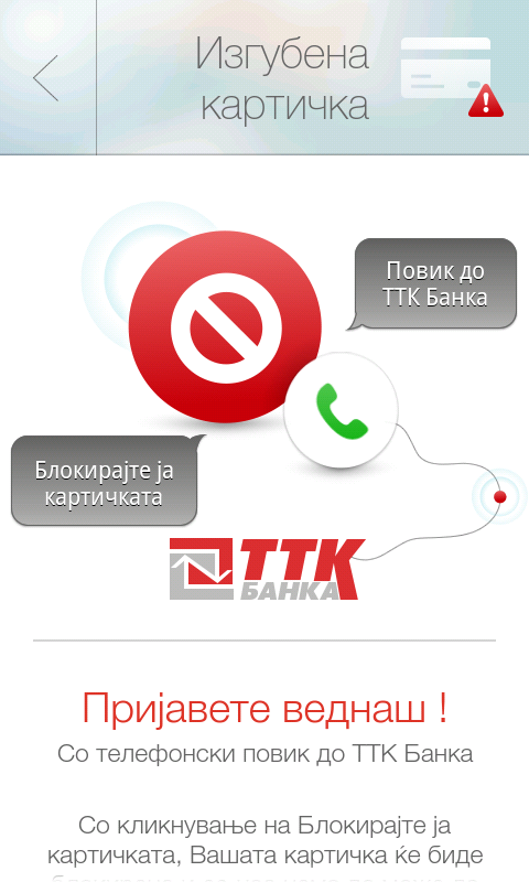 TTK m-Bank- screenshot