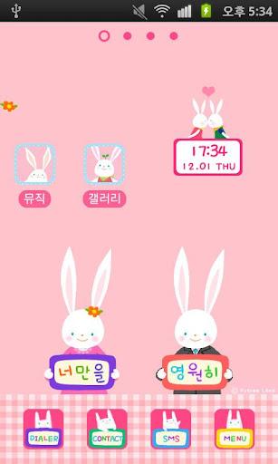 CUKI Theme Putree Cute rabbit