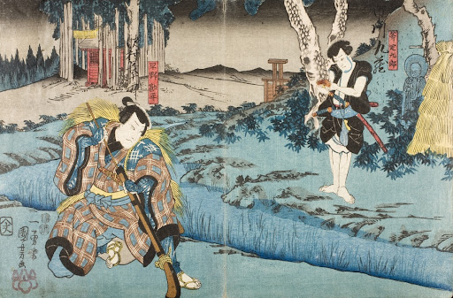 Act Five of the play Chūshingura (The Forty-seven Ronin)