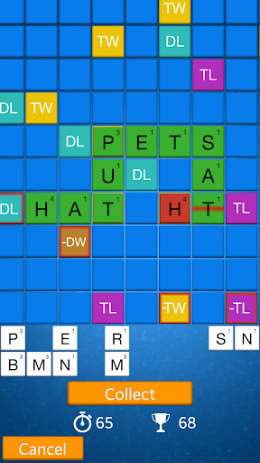 Word puzzle game: Titan Pro