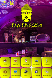 Bali Cafe Club, Москва- screenshot thumbnail
