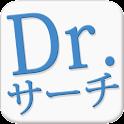 Dr.サーチ ~医師の求人情報紹介~ logo