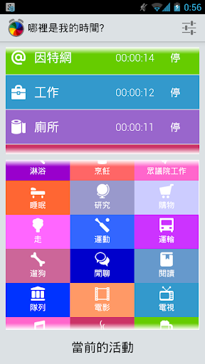 TimeTracker.Pro FREE