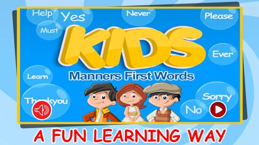 孩子們禮儀第一個字