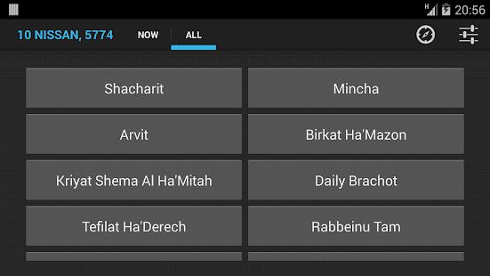 Siddur Tehillat Hashem - screenshot thumbnail