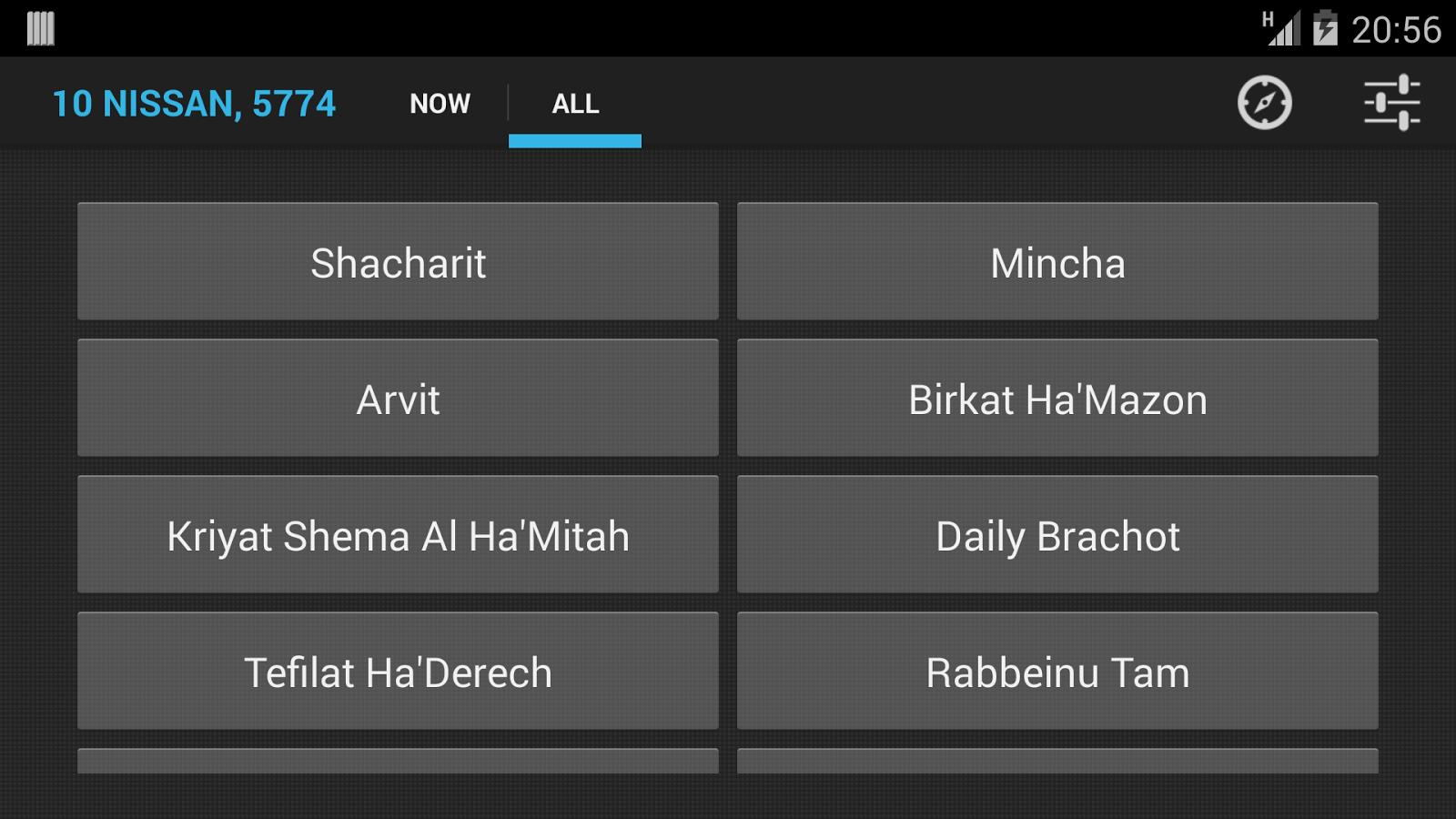 Siddur Tehillat Hashem - screenshot