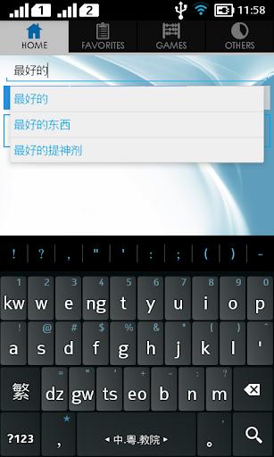 中国词典|玩書籍App免費|玩APPs