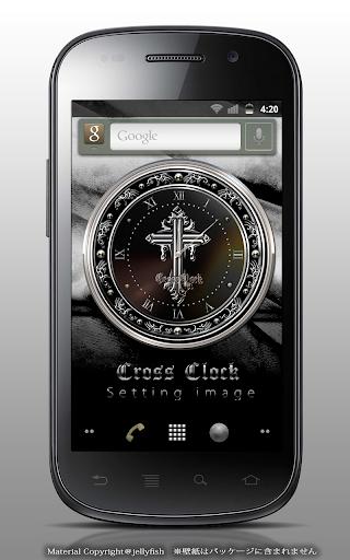 十字架モチーフ・アナログ時計ウィジェット