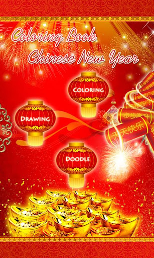 ColoringBook:Chinese New Year