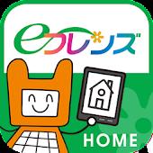 ★ホーム★
