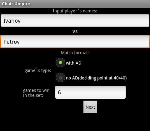 玩運動App|Chair Umpire (tennis score)免費|APP試玩