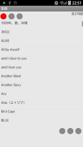 音樂必備APP下載 みすちるとまいらいふ 〜 ミスチルの曲リスト 好玩app不花錢 綠色工廠好玩App
