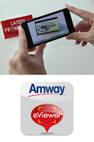 Screenshot of Amway eViewer