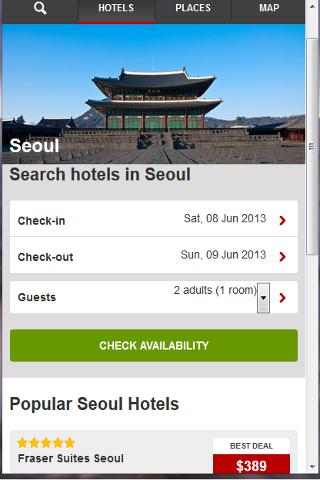 韓国ホテル