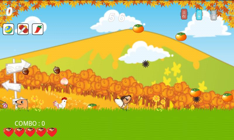Cute Squirrel NUTS 2- screenshot