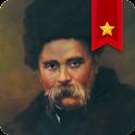 Кобзар, Шевченко Т.Г. logo