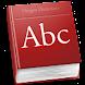 オフライン辞書