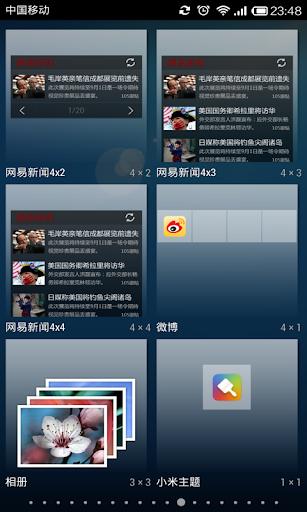免費下載工具APP|最快桌面 app開箱文|APP開箱王