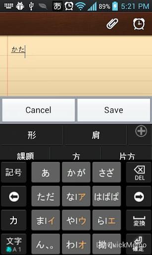 Pan 日本語入力システム: Japanese IME