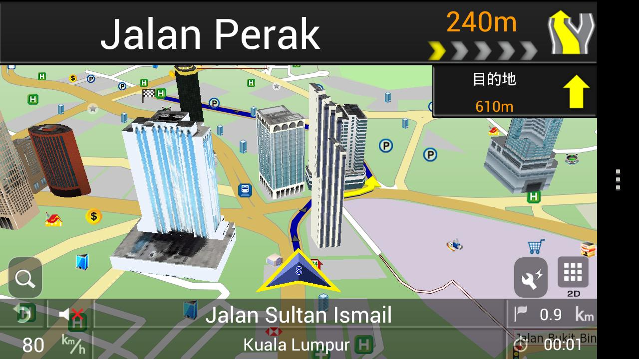 PAPAGO! GPS Navigation SG&MY- screenshot