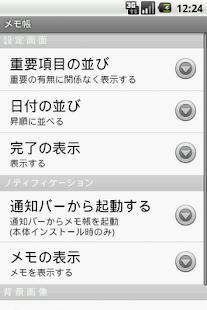Note Pad- screenshot thumbnail