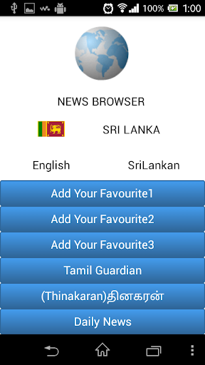 Sri Lanka News Browser