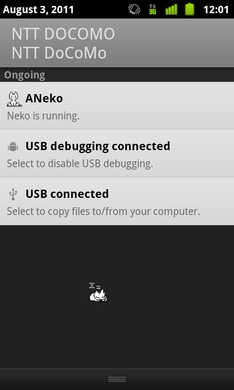 ANeko - screenshot
