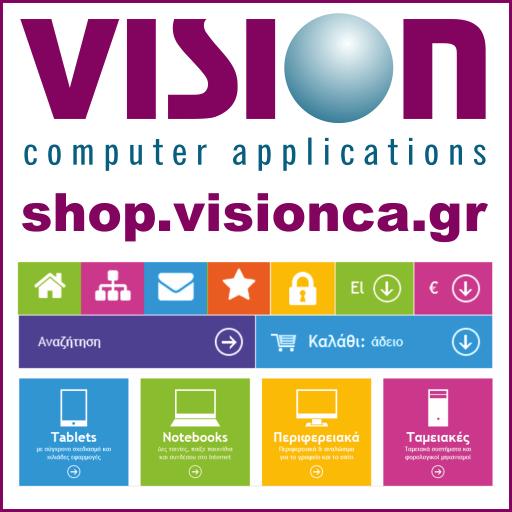 EVision - Vision e-shop