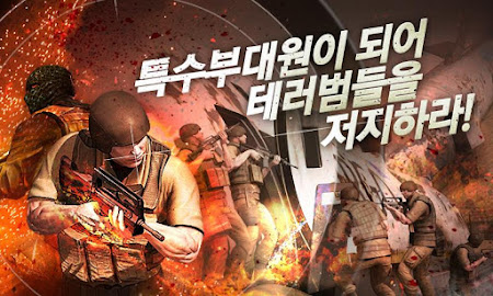샌드스톰 for Kakao 1.2.8 screenshot 642300