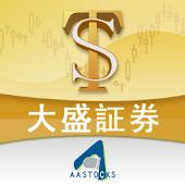 Tai Shing EZ-Trade (AAStocks)