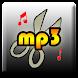 MP3 Cutter image