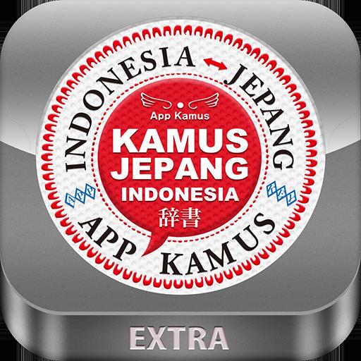インドネシア日本語辞書  KAMUS INDONESIA 教育 App LOGO-APP試玩