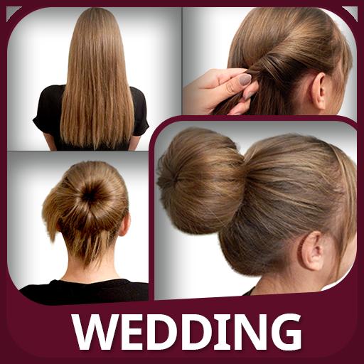 婚礼发型 生活 App LOGO-APP試玩