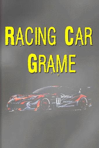 トップベスト10レーシングカーゲーム
