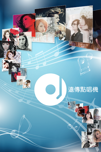 app手指音樂遊戲 - 癮科技App