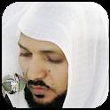 Holy Quran - Maher Maikli