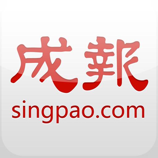 香港成報 新聞 App LOGO-APP試玩