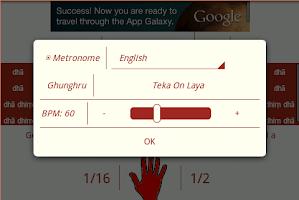 Screenshot of LayaTarangLite