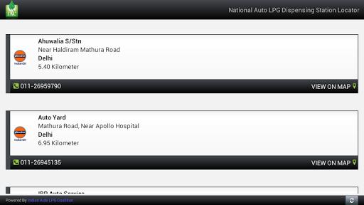 National ALDS Locator India