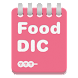 food dic((food dictionary)