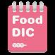 food dic((food dictionary)