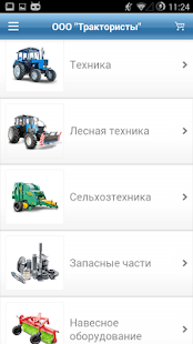 Деревенские трактористы. МТЗ-82 - YouTube