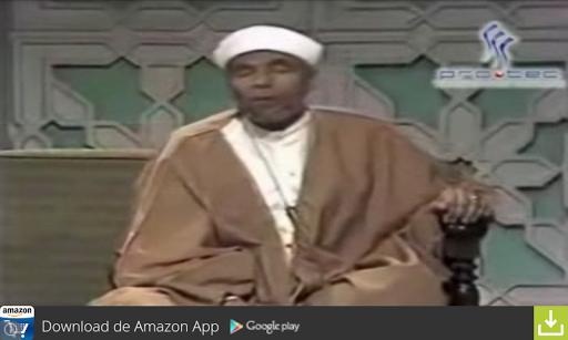 تفسير الشعراوي فيديو +1000
