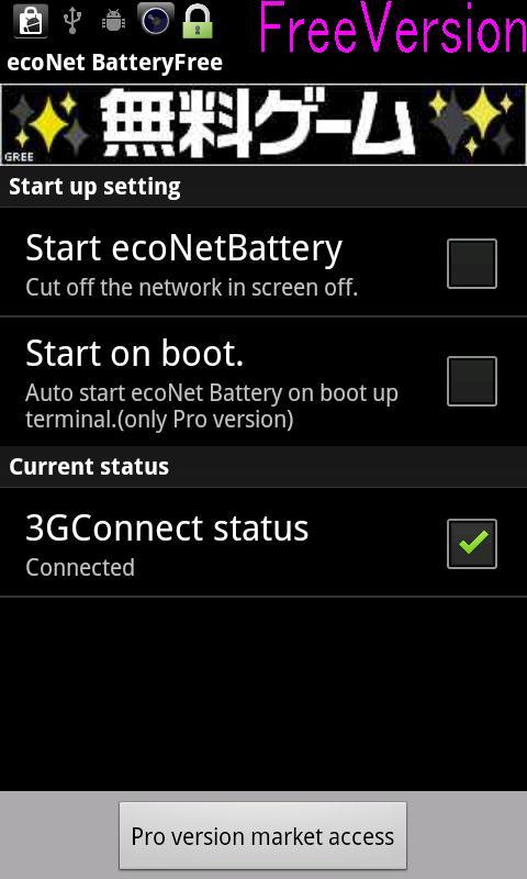 ecoNetBatteryFree-BatterySave-- screenshot