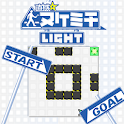 ヌケミチlight icon